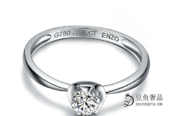 7000块的钻石戒指可以回收多少钱?哪里可以回收?