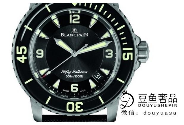 宝珀五十噚手表哪里回收?回收价格是多少?