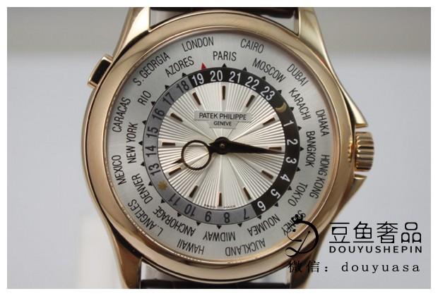 百达翡丽5130手表回收怎么样?哪里可以回收?