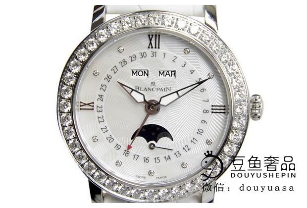 宝珀女士镶钻手表回收的价格是多少?上海哪里有回收的?