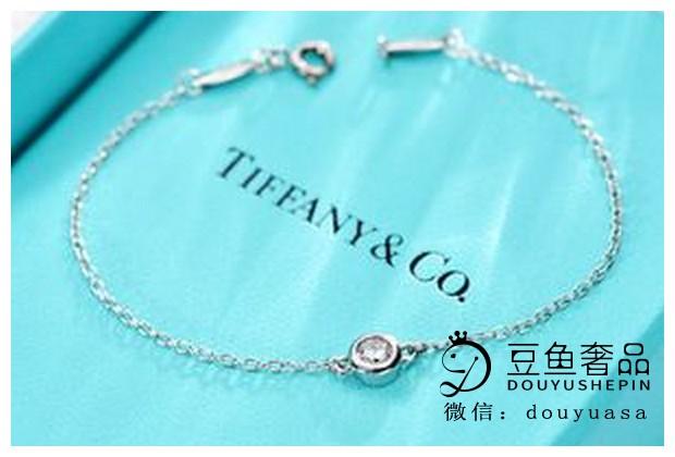 蒂芙尼tiffany钻石手链回收多少钱?哪里可以回收?