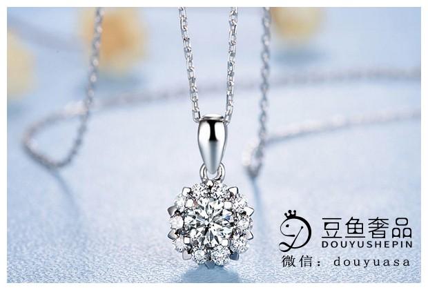 钻石项链在回收市场的均价是多少?