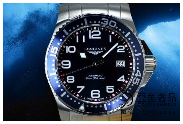 浪琴潜水手表有没有回收价值?