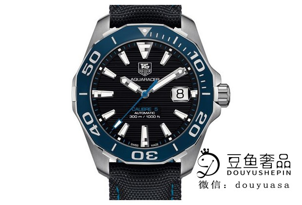 泰格豪雅Aquaracer竞潜系列碳纤维手表回收市场怎么样?回收价格是多少?