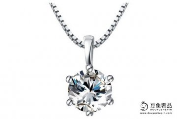 铂金钻石项链的回收怎么样?
