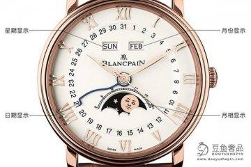 宝珀手表回收,什么样的手表回收价格会