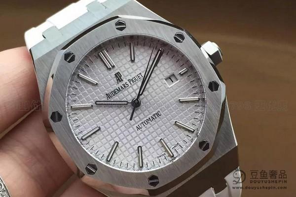 爱彼皇家橡树离岸系列手表回收价格多少钱_上海哪里回收这款手表?