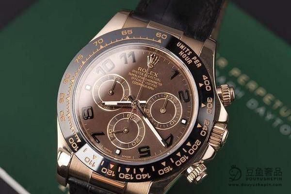 劳力士海使型系列116660-98210黑盘手表在豆鱼奢品的回收价值是多少?